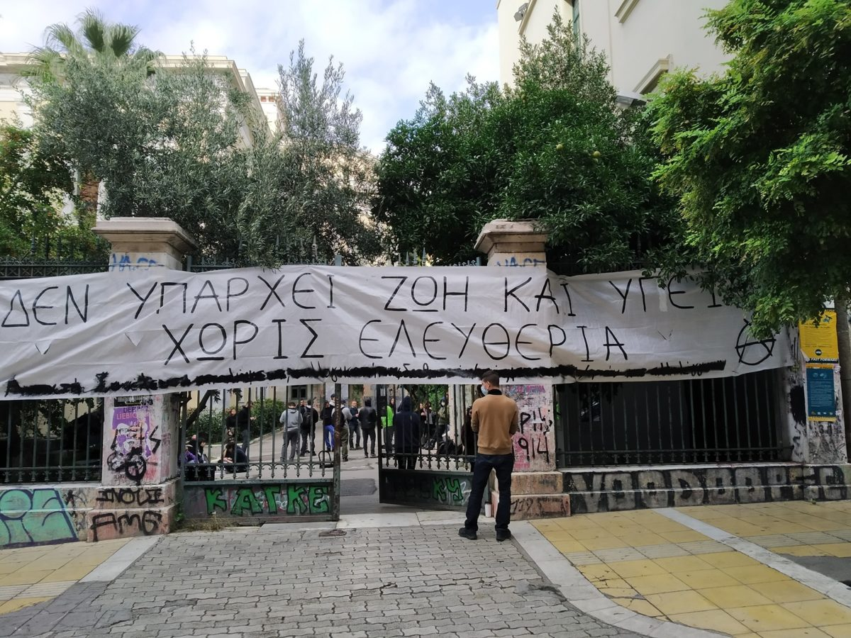 Occupation in the Historical Polytechnic Campus of Athens in Protest Against the State Management of the Pandemic
